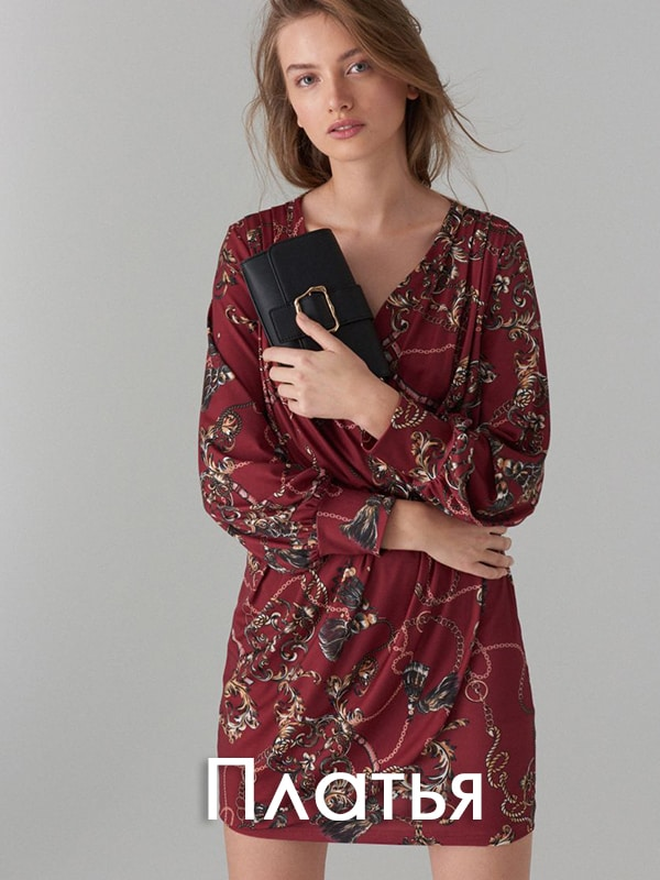 c56edc9730b Женские платья и комбинезоны Mohito для повседневных образов и особых  случаев