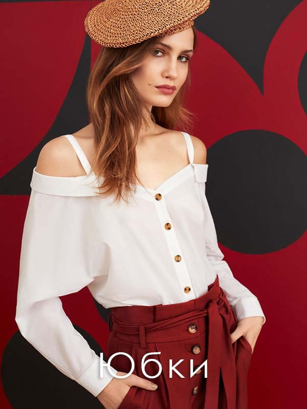 4508d47a69b Mohito предлагает роскошные стильные женские рубашки